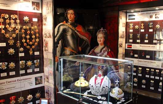 музей медалей и орденов