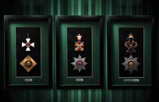 Музей орденов в Москве: рекомендации для собрания собственной коллекции